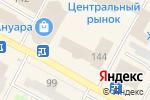 Схема проезда до компании Diamond в Усть-Каменогорске