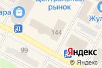 Схема проезда до компании Магия золота в Усть-Каменогорске