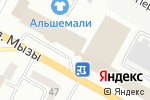 Схема проезда до компании Cordiant в Усть-Каменогорске