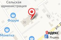 Схема проезда до компании Культурно-спортивный центр им. В.С. Егорова в Боровом