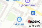 Схема проезда до компании Нотариус Жанузакова Ж.С. в Усть-Каменогорске