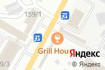 Схема проезда до компании Grill House в Усть-Каменогорске