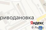 Схема проезда до компании Озерки в Криводановке
