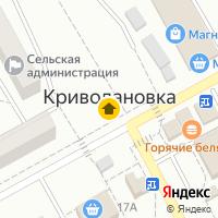 Световой день по адресу Россия, Новосибирская область, Новосибирский, Криводановка, Калиновая
