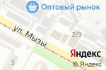 Схема проезда до компании Уміт-фарм, ТОО в Усть-Каменогорске