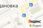 Схема проезда до компании Киоск по изготовлению ключей в Криводановке
