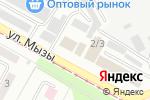 Схема проезда до компании Магазин бытовой химии в Усть-Каменогорске