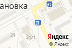 Схема проезда до компании Мясная лавка в Криводановке