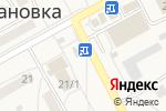 Схема проезда до компании Веселый пекарь в Новосибирске