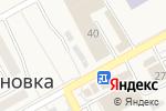 Схема проезда до компании Киоск по продаже рыбы, морепродуктов в Криводановке
