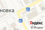 Схема проезда до компании Все для дома в Криводановке