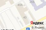 Схема проезда до компании Банкомат, Уральский банк реконструкции и развития, ПАО в Криводановке
