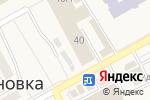 Схема проезда до компании Магнит Косметик в Криводановке