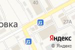 Схема проезда до компании Киоск по продаже фруктов и овощей в Криводановке
