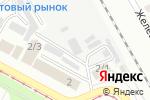Схема проезда до компании Восточно-Казахстанское отделение дороги в Усть-Каменогорске