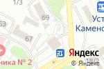 Схема проезда до компании Kompetenz в Усть-Каменогорске