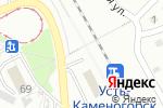 Схема проезда до компании Донер кебаб в Усть-Каменогорске