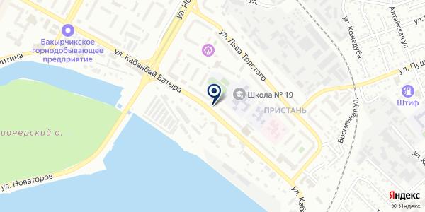 Арман на карте Усть-Каменогорске