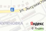 Схема проезда до компании Сеть платежных терминалов, Kaspi bank в Усть-Каменогорске