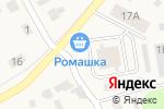 Схема проезда до компании Ромашка в Криводановке