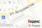 Схема проезда до компании Доктор Айболит, ТОО в Усть-Каменогорске