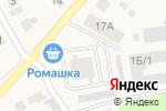 Схема проезда до компании КНК Строй в Криводановке