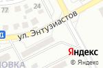 Схема проезда до компании КАССА 24 в Усть-Каменогорске