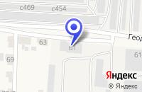Схема проезда до компании СТРОИТЕЛЬНАЯ ФИРМА КВИН в Оби