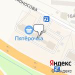 Магазин салютов Обь- расположение пункта самовывоза