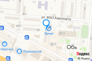 Трехкомнатная квартира в Оби улица ЖКО Аэропорта, 25