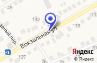 Схема проезда до компании АВИАКАССА АЭРОПОРТ ТОЛМАЧЕВО в Оби