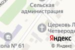 Схема проезда до компании Киоск по продаже хлебобулочных изделий в Толмачево