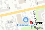 Схема проезда до компании Стиль сезона в Усть-Каменогорске