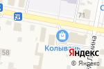 Схема проезда до компании Управление Пенсионного фонда РФ в Колыванском районе в Колывани