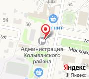 Администрация Колыванского района Новосибирской области