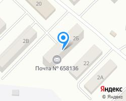 Схема местоположения почтового отделения 658136