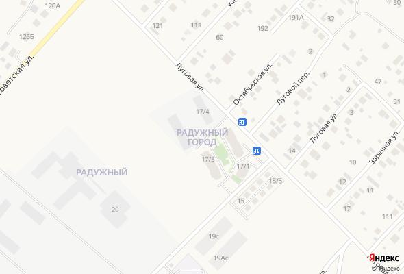 жилой комплекс Радужный город
