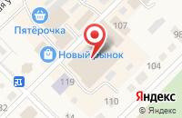Схема проезда до компании Татьяна в Алейске