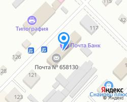 Схема местоположения почтового отделения 658130