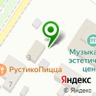 Местоположение компании БетонМикс
