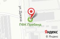 Схема проезда до компании Общество С Ограниченной Ответственностью »Фармацевтическая Производственная Компания «Аболмед« в Новосибирске