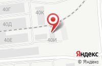 Схема проезда до компании Альянсрегионтрейд в Новосибирске