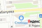 Схема проезда до компании TRIAL-PRINT в Новосибирске