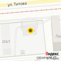 Световой день по адресу Россия, Новосибирская область, Новосибирск, ул. Титова,253/6