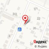 Новосибирская строительная ярмарка