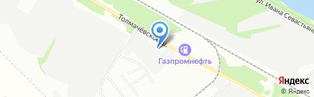 ТСК-Сервис Новосибирск на карте Новосибирска