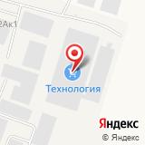 ООО Русское Поле Техника