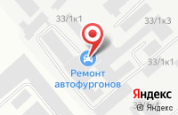 Схема проезда до компании Тамет в Новосибирске