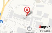 Схема проезда до компании Сибирский Технический Центр МАН в Красном Востоке