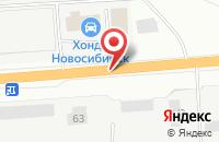 Схема проезда до компании Космопресс Нева в Новосибирске
